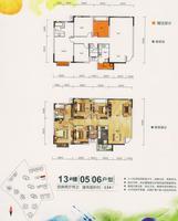 香樟林13#005/06户型4室2厅2卫134.00�O