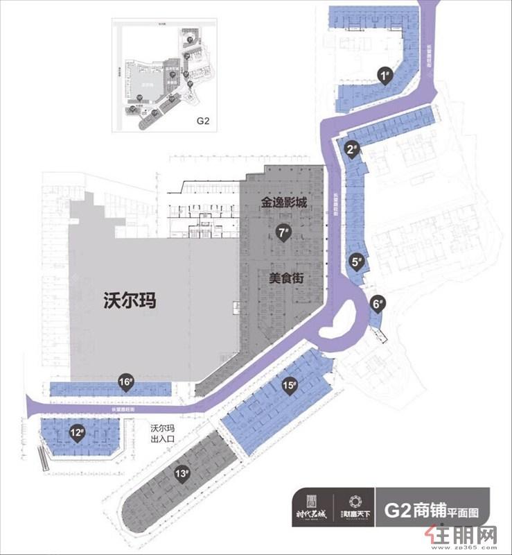 G2商铺平面图