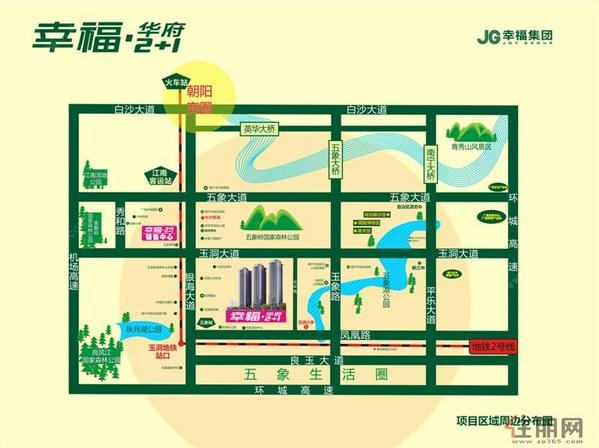 项目4月最新区域图