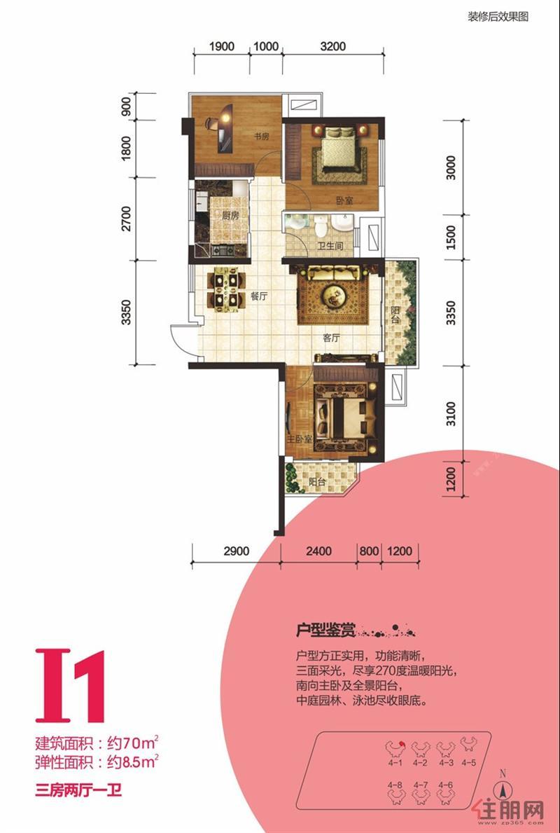 天誉花园4号地块1#楼I1户型3室1厅1卫70.00�O