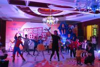 中房翡翠湾活动图片|孩子们在学习跳舞