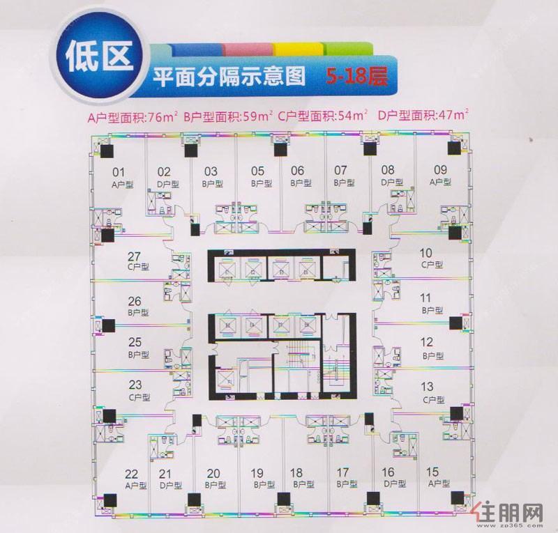 南宁青秀万达广场loft低区平面分隔示意图0室0厅0卫0.00�O