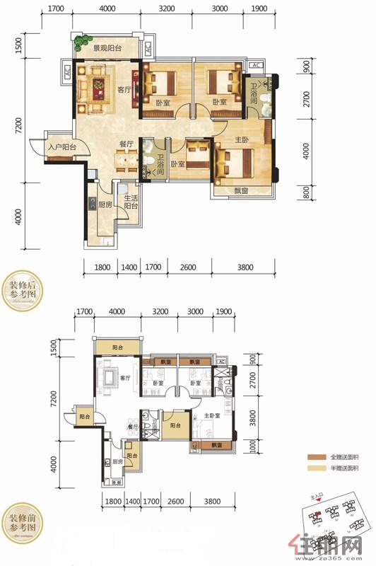 奥园上筑2栋04户型4室2厅2卫111.34�O
