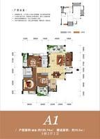 碧水天和C地块2号楼A1户型3室2厅2卫135.74�O