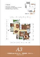 碧水天和C地块2号楼A3户型4室2厅2卫143.15�O
