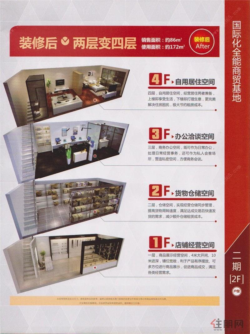 桂海东盟商贸中心五金机电城天地铺86�O0室0厅0卫0.00�O