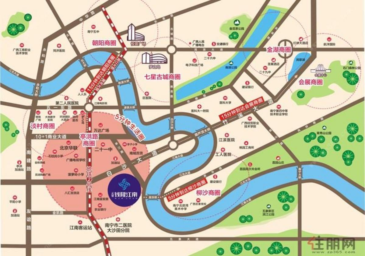 2015年最新交通图