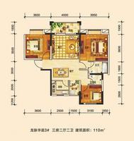 龙脉华庭3#楼