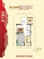 碧海紫金城16号楼2+1房2厅1卫户型3室2厅1卫89.00�O