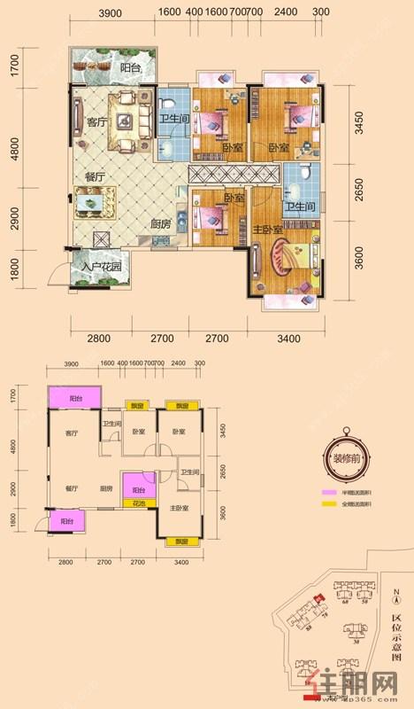 时代家园7#楼05户型4室2厅2卫120.01�O