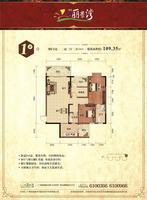 华厦丽景湾1栋1号房0室2厅1卫109.35�O