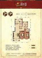 华厦丽景湾2、3栋01/02号房0室2厅2卫134.45�O