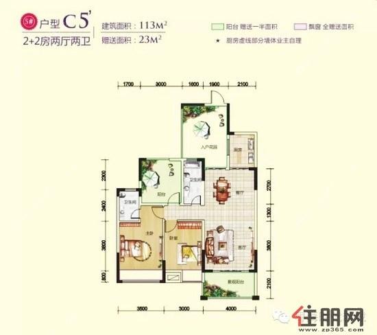 粤海时代新城粤海5#楼C5