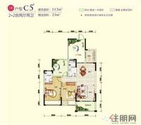 粤海5#楼C5'户型图