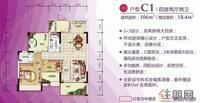 粤海1#楼C1户型图