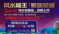 粤海时代新城广告欣赏|粤海时代新城广告欣赏