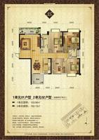 水岸郦都 35#楼1单元01户型2单元02户型4室2厅2卫152.13�O