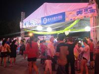 正恒国际广场活动图片|活动吸引了许多观众