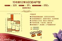 喜润金域华府15号楼 115�O户型欣赏4室2厅2卫115.00�O