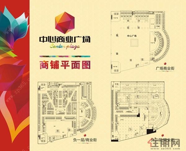 中心购物广场平南广场商铺分布图0室0厅0卫0.00�O