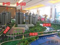 天誉花园效果图 3-7#楼/5-19#楼标志