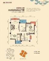 恒大苹果园14#楼155�O三房3室2厅2卫155.00�O