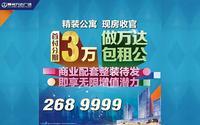 柳州万达广场广告欣赏|QQ图片20151018154226