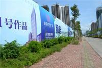 桂海世贸广场实景图|桂海世贸广场围墙广告