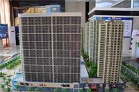 桂海世贸广场效果图|桂海世贸广场沙盘