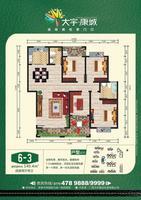 大宇康城6-3户型4室2厅2卫140.40�O