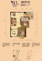 江宇世纪城13#楼一单元02号B3户型2室2厅1卫77.55�O