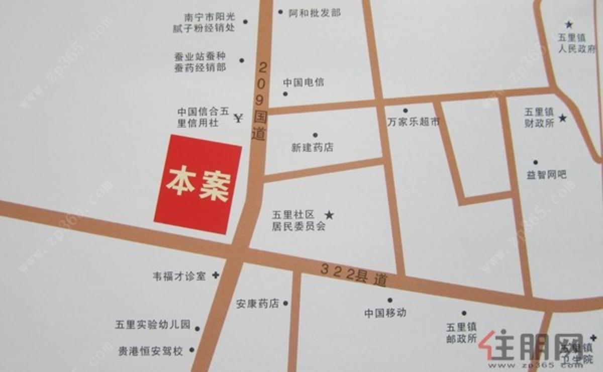 I汇霖·翰林苑 区位图