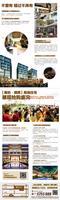 绿地中央广场广告欣赏|广告欣赏