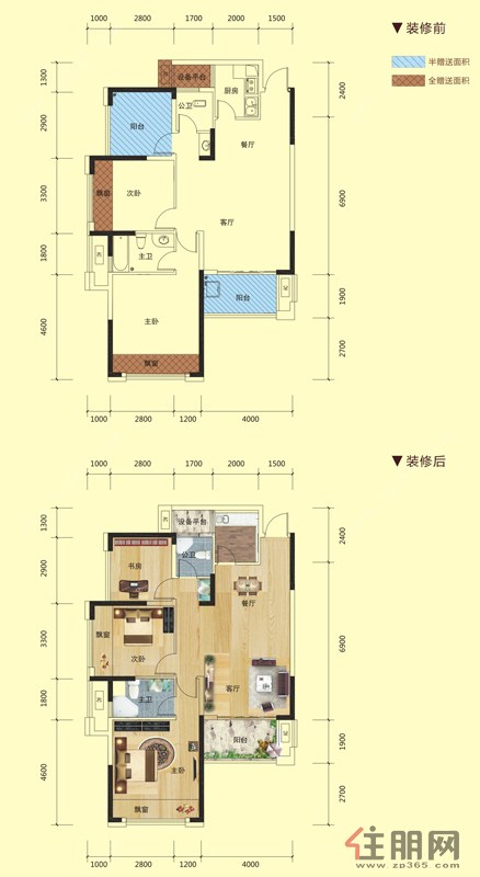 中房新天地1#一单元-二单元03户型3室2厅2卫106.97�O