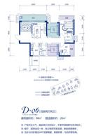 中国铁建・江湾山语城33#楼D-06户型4室2厅2卫98.00�O