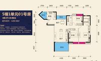 公园天下5#1单元01号房3室2厅2卫128.56�O