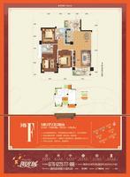 靖西・阳光城3#F户型3室2厅2卫104.48�O