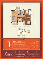 靖西・阳光城3#Gx户型4室2厅2卫128.74�O