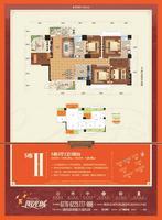 5#楼H户型