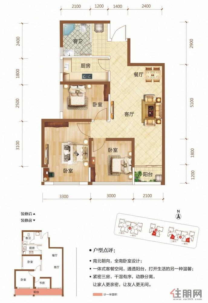 锦绣里2/3#楼A-4户型3室2厅2卫87.45―87.77�O