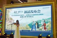金源城活动图片|小提琴表演