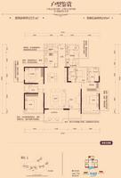 盛天东郡10#楼B户型7室2厅3卫215.00�O