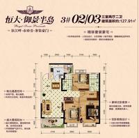 钦州恒大御景半岛三房两厅两卫3室2厅2卫127.91�O