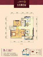 龙光普罗旺斯十期2#楼89�O户型3室2厅2卫89.00�O