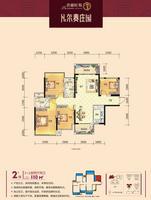 龙光普罗旺斯十期2#楼110�O户型4室2厅2卫110.00�O