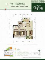温馨竹园C户型3室2厅2卫89.00�O