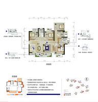 骋望天玺E户型5室2厅2卫137.00�O
