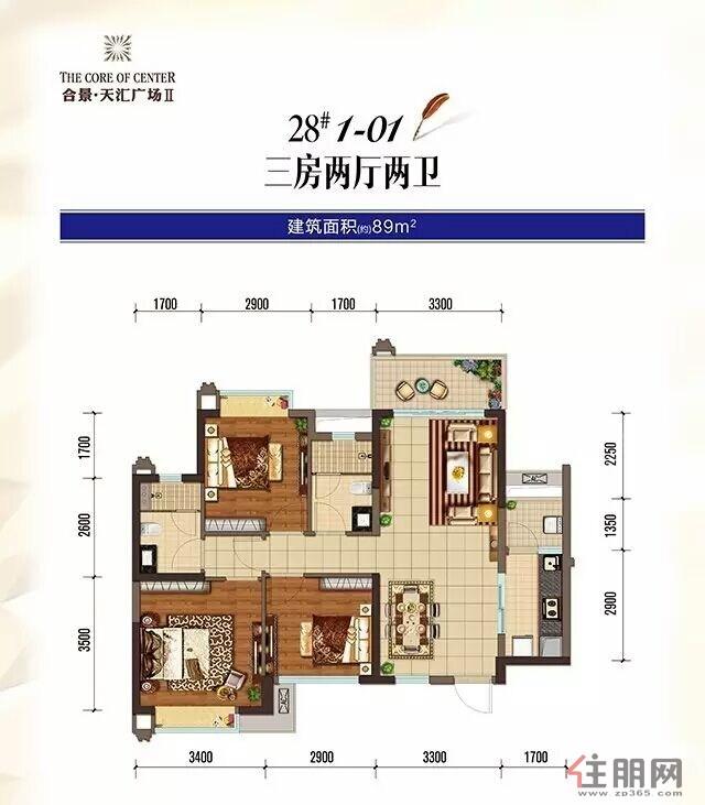 合景・天汇广场28#楼1单元01户型3室2厅2卫89.00�O