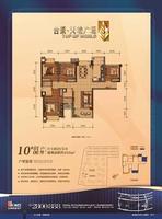 合景・天峻广场10#楼01/06户型4室2厅2卫104.00�O