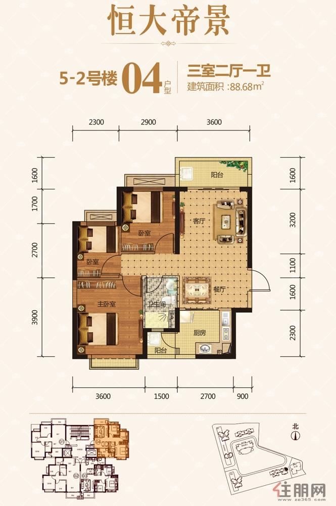 南宁恒大帝景5-2号楼04户型3室2厅1卫88.68�O